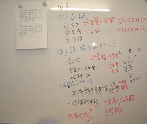 http://birukaze.com/gijutsushi1/0630_2.jpg