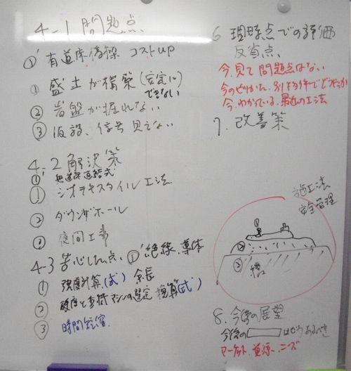 http://birukaze.com/gijutsushi1/20120611_3.jpg