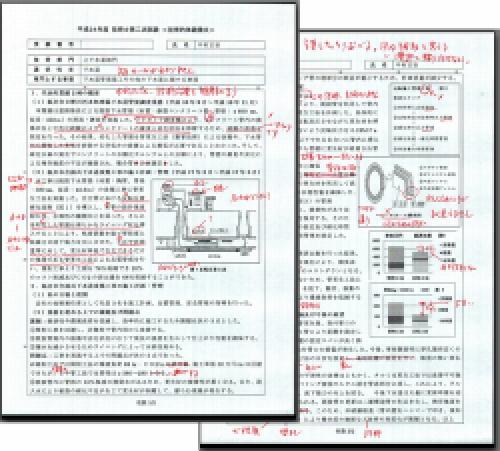 http://birukaze.com/gijutsushi1/20121027_1.jpg