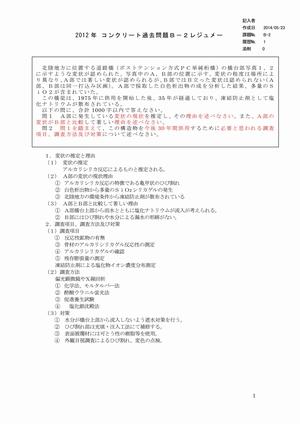 20140619_3.jpg (300×424)