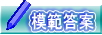 http://birukaze.com/gijutsushi1/mhantoan.jpg