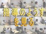 http://birukaze.com/gijutsushi1/shidou_yosu.jpg