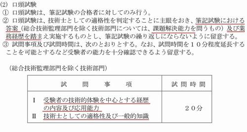 http://birukaze.com/gijutsushi1/taiko1_500.jpg