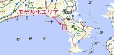 海辺の町を中心とする、海・山の起伏を正確に再現した三次元気流解析モデルの案内図