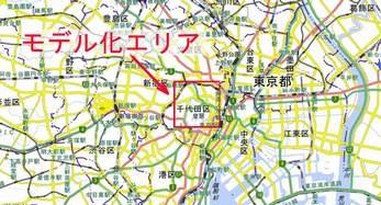 市街地での正確な3次元気流解析モデル作成エリアの案内図