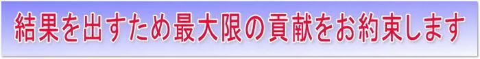 kkekkani_koken.jpg (700×87)