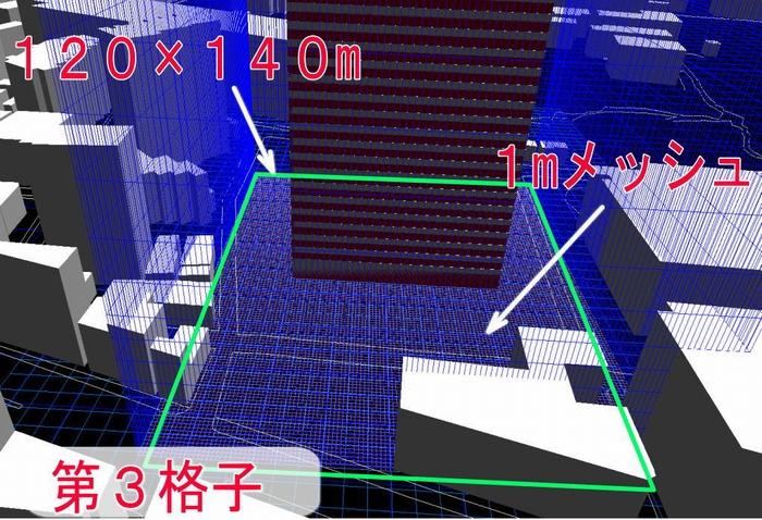 mesh1koiki.jpg (700×434)