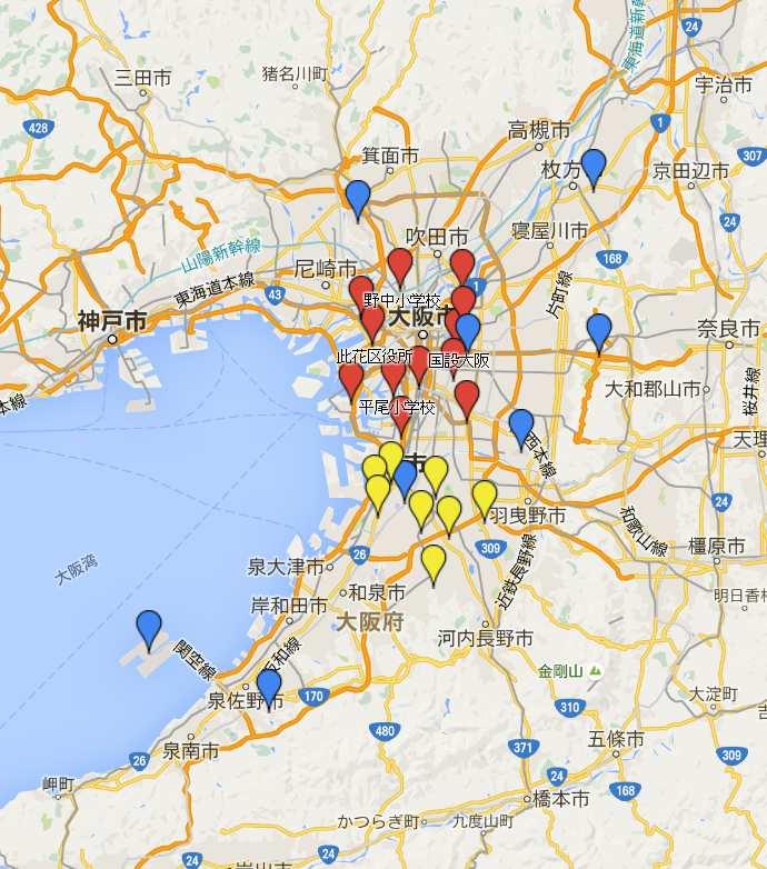大阪市周辺の風観測局
