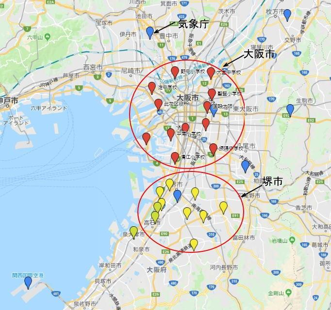 大阪府の大気汚染常時測定局設置状況 (一般大気観測局かつ風向風速観測所のみ)