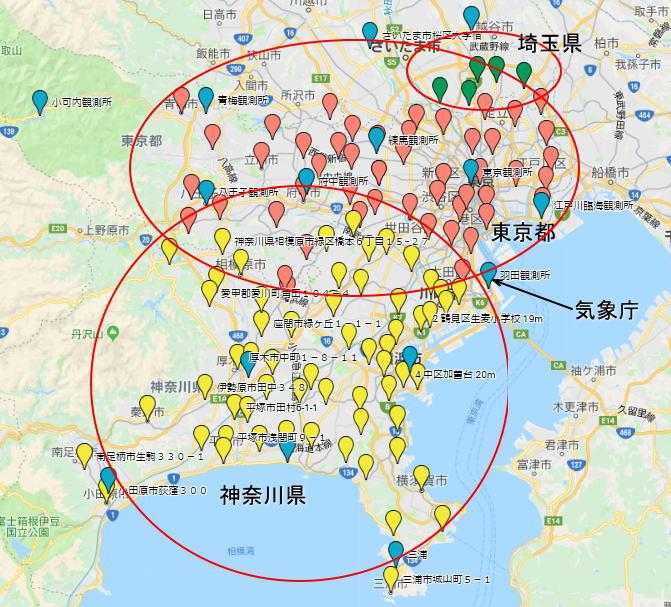 東京周辺の気象観測所