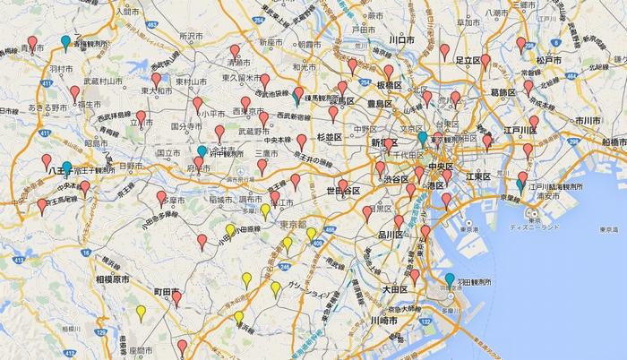 tokyo_kanagawa_kansokujo.jpg (700×402)